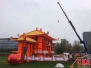 Werk Utrecht